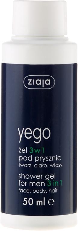 Żel pod prysznic dla mężczyzn 3 w 1 - Ziaja Yego (miniprodukt) — фото N1