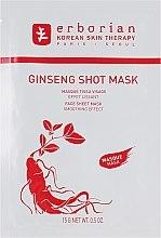 Kup Maska do twarzy na tkaninie - Erborian Ginseng Shot Mask