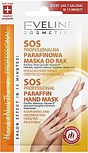 Kup Profesjonalna parafinowa maska SOS do rąk - Eveline Cosmetics Hand & Nail Therapy