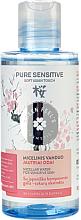 Kup Woda micelarna do skóry wrażliwej z ekstraktem z sakury - Green Feel's Pure Sensitive Micellar Water