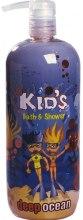 Kup Żel pod prysznic i do kąpieli dla dzieci - Hegron Kid's Deep Ocean Bath & Shower