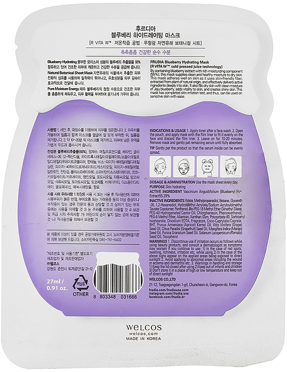 Nawilżająca maska do twarzy na tkaninie z ekstraktem z jagód - Frudia Natural Hydration Maintains Moisture Blueberry Mask — фото N2