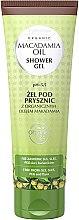 Kup Żel pod prysznic z olejem makadamia - GlySkinCare Macadamia Oil Shower Gel