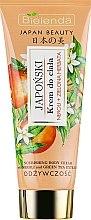 Kup Japoński krem do ciała Neroli + zielona herbata Odżywczość - Bielenda Japan Beauty Nourishing Body Cream