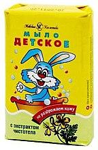 Kup Mydło w kostce dla dzieci z glistnikiem - Newska Kosmetyka