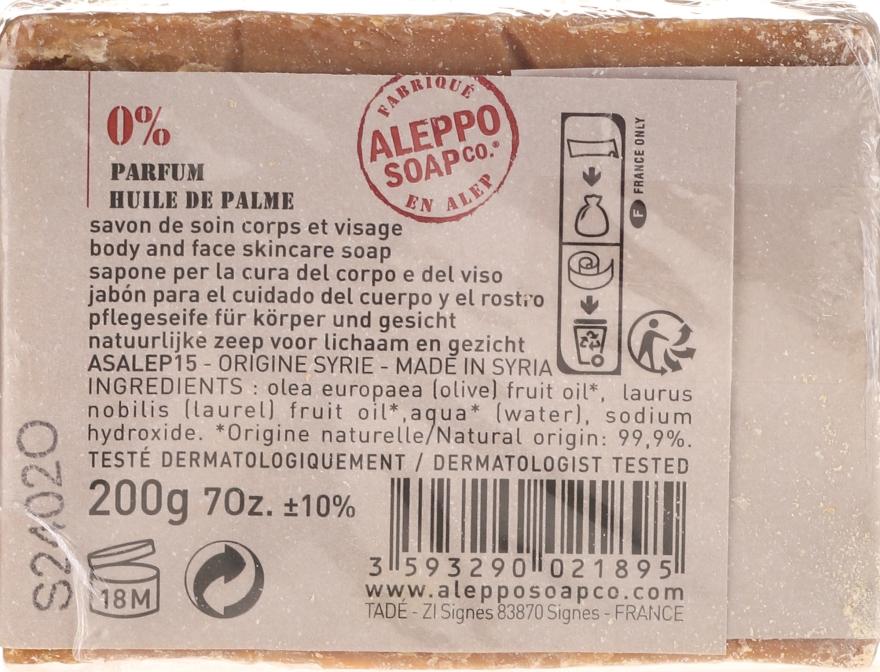 Mydło aleppo w kostce z olejem laurowym 12% - Tadé Laurel Aleppo Soap 12% — фото N2