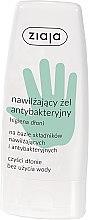 Kup Antybakteryjny żel nawilżający do rąk - Ziaja Moisturizing Antibacterial Hand Gel