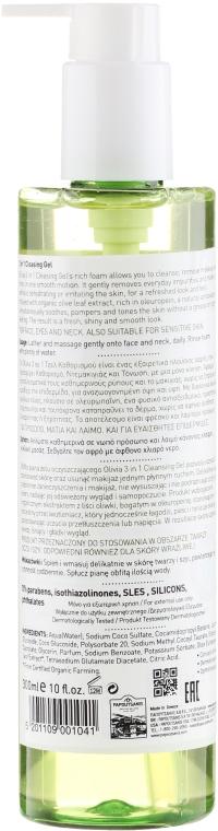 PRZECENA! Pieniący się żel oczyszczający 3 w 1 - Olivia Beauty & The Olive Tree 3 in 1 Cleanser Foaming Gel* — фото N2