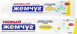 Kup Pasta do zębów Rumianek - Novyj zhemchug