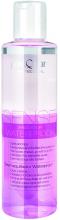 Kup Płyn do demakijażu wodoodpornego make-upu oczu i ust - PostQuam Sense Bi-phase Make Up Remover Waterproof