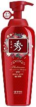 Kup Szampon przeciw wypadaniu włosów - Daeng Gi Meo Ri Platinum Hair Loss Care Shampoo