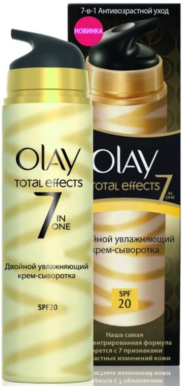 Krem odmładzający 7 w 1 z mocą intensywnego serum - Olay Total Effects 7 In One Moisturizer + Serum Duo SPF 20 — фото N1