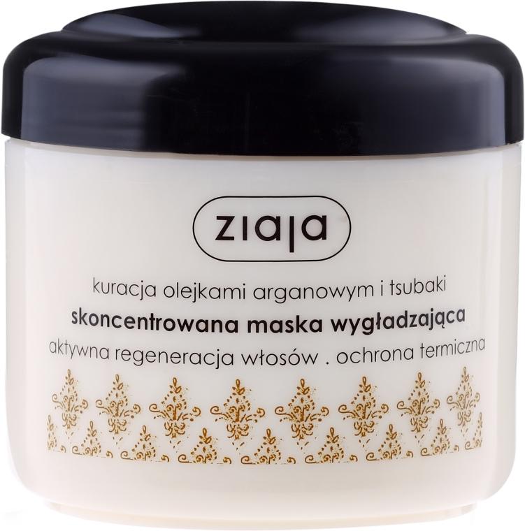 Skoncentrowana maska wygładzająca do włosów Kuracja olejami arganowym i tsubaki - Ziaja Arganowa