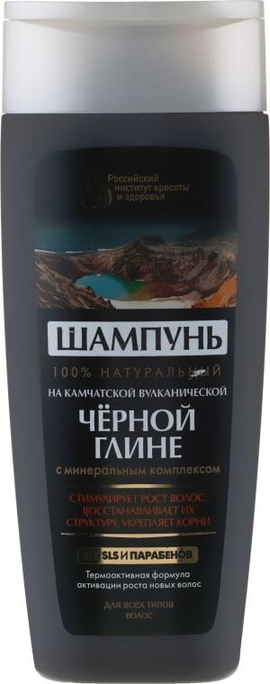 100% naturalny szampon na bazie kamczackiej wulkanicznej glinki czarnej z mineralnym kompleksem - FitoKosmetik