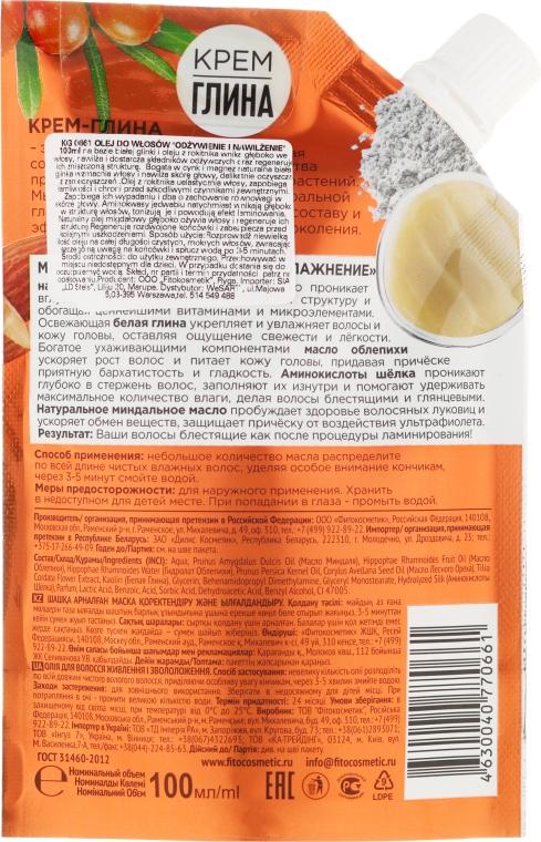 Nawilżający olejek do włosów - FitoKosmetik Przepisy ludowe  — фото N2