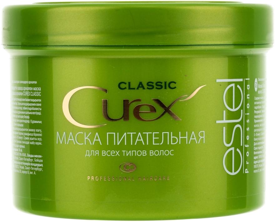 Maska odżywcza do wszystkich rodzajów włosów - Estel Professional Curex Classic — фото N1