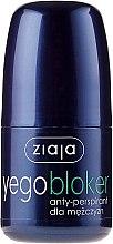 Antyperspirant bloker w kulce dla mężczyzn - Ziaja Yego — фото N1