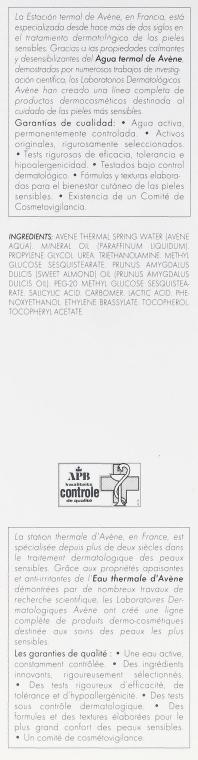 Nawilżający krem do bardzo suchej skóry - Avene Eau Thermale Akerat 10 Body Cream — фото N3