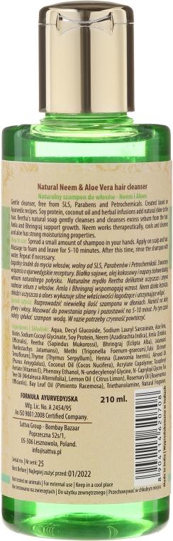 Ziołowy szampon do włosów Neem i aloes - Sattva Cleanser Shampoo Neem Aloe Vera — фото N2
