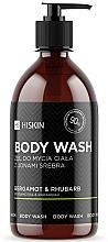 Kup Żel pod prysznic z jonami srebra Bergamotka i rabarbar - HiSkin Bergamot & Rhubarb Body Wash