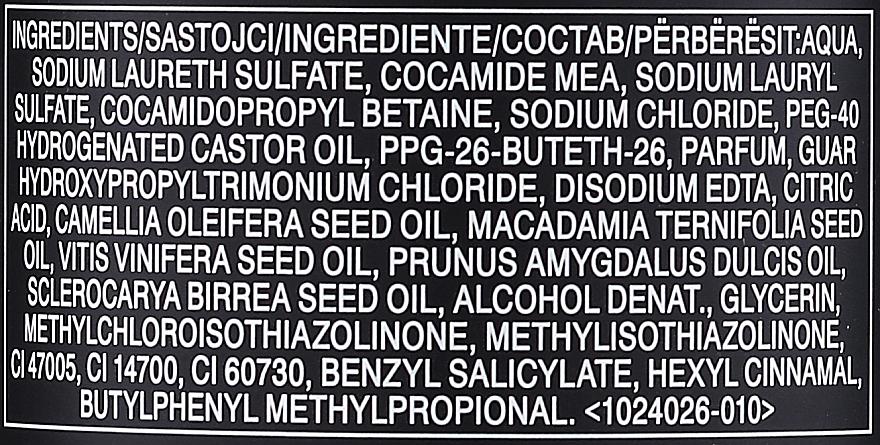Luksusowy szampon odżywczy do włosów - Avon Advance Techniques Nutri 5 — фото N3