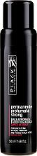 Kup PRZECENA! Perfumowana trwała ondulacja bez amoniaku do włosów naturalnych Strong - Black Professional Line *