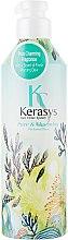 Kup Perfumowana odżywka do włosów suchych i zniszczonych - KeraSys Pure & Charming Perfumed Rinse