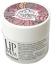 Kup Naturalny balsam do ust dla mam i dzieci - Mother And Baby Lip Balm