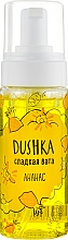 Kup Pianka do ciała o zapachu ananasów - Dushka Pineapple Shower Foam