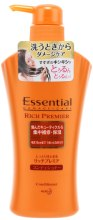 Kup Premium-odżywka - Kao Essential Damage Care Rich Condition