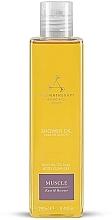 Kup Olejek pod prysznic - Aromatherapy Associates De-Stress Muscle Shower Oil