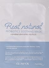 Kup Probiotyczna maska łagodząca w płachcie do skóry suchej i dojrzałej - Glamfox Probiotic Soothing Mask