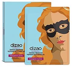 Kup Maska do skóry wokół oczu Kwas hialuronowy i węgiel - Dizao