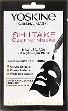 Kup Nawilżająca czarna maska na tkaninie do twarzy zwężająca pory - Yoskine Geisha Mask Shiitake