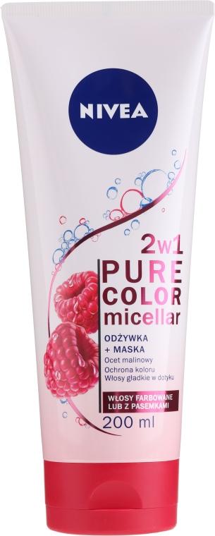 Odżywka-maska micelarna do włosów farbowanych i z pasemkami - Nivea Pure Color Micellar Conditioner+Mask  — фото N1