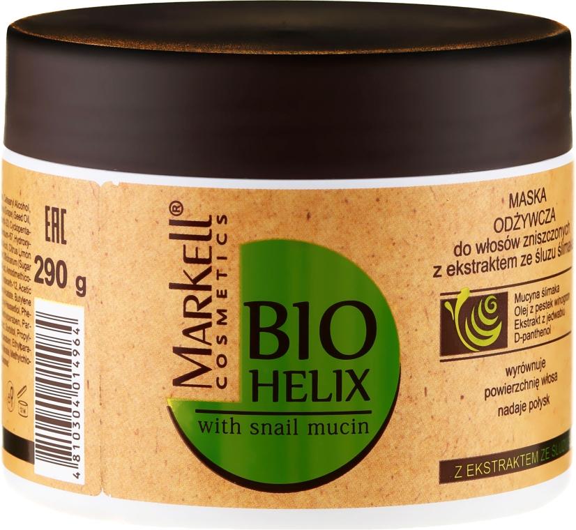 Odżywcza maska do włosów zniszczonych z ekstraktem ze śluzu ślimaka - Markell Cosmetics Hair Mask — фото N1