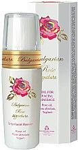 Kup Olejek do masażu twarzy - Bulgarian Rose Signature Oil For Facial Massage