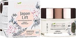 Kup Przeciwzmarszczkowy krem odżywczy na dzień 60+ SPF 6 - Bielenda Japan Lift