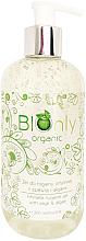 Kup Żel do higieny intymnej z szałwią i algami - BIOnly Organic Intimate Hygiene Gel With Sage & Algae