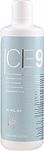 Kup Aktywizujący krem do idealnego przebarwienia - Vitality's Ice 9 Activating Cream 9%