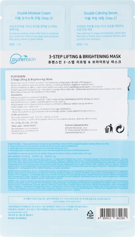 3-etapowa maska liftingująco-rozjaśniająca - Purenskin 3-Step Lifting & Brightening Mask — фото N2