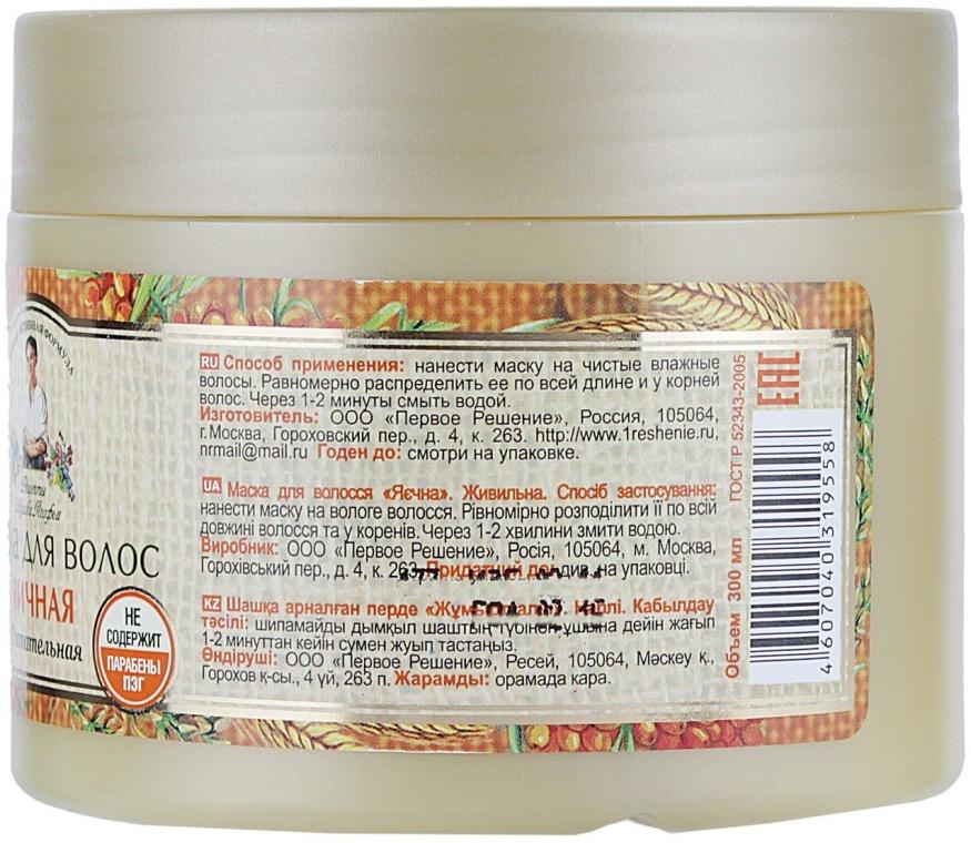 Jajeczna maska do włosów - Receptury Babci Agafii — фото N4