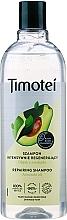 Kup Szampon do włosów suchych i zniszczonych Intensywna odbudowa - Timotei Intense Repair Shampoo For Demaged Hair