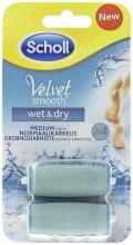 Kup Wymienne drobnoziarniste głowice obrotowe do elektrycznego pilnika - Scholl Velvet Smooth Wet&Dry