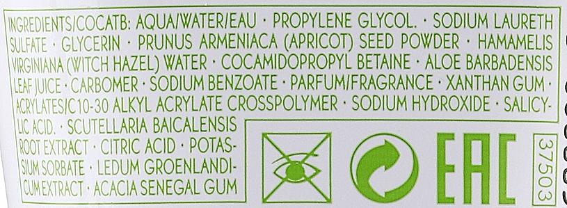Oczyszczający żel do mycia twarzy 3 w 1 przeciw zaskórnikom - Yves Rocher Sebo Pure Vegetal 3 In 1 Cleanser, Scrub, Anti-Blackhead — фото N3