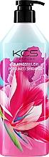 Kup Perfumowany szampon do włosów - KCS Glam & Stylish Perfumed Shampoo