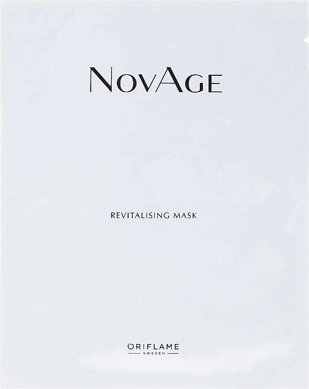 Rewitalizująca maseczka do twarzy - Oriflame NovAge
