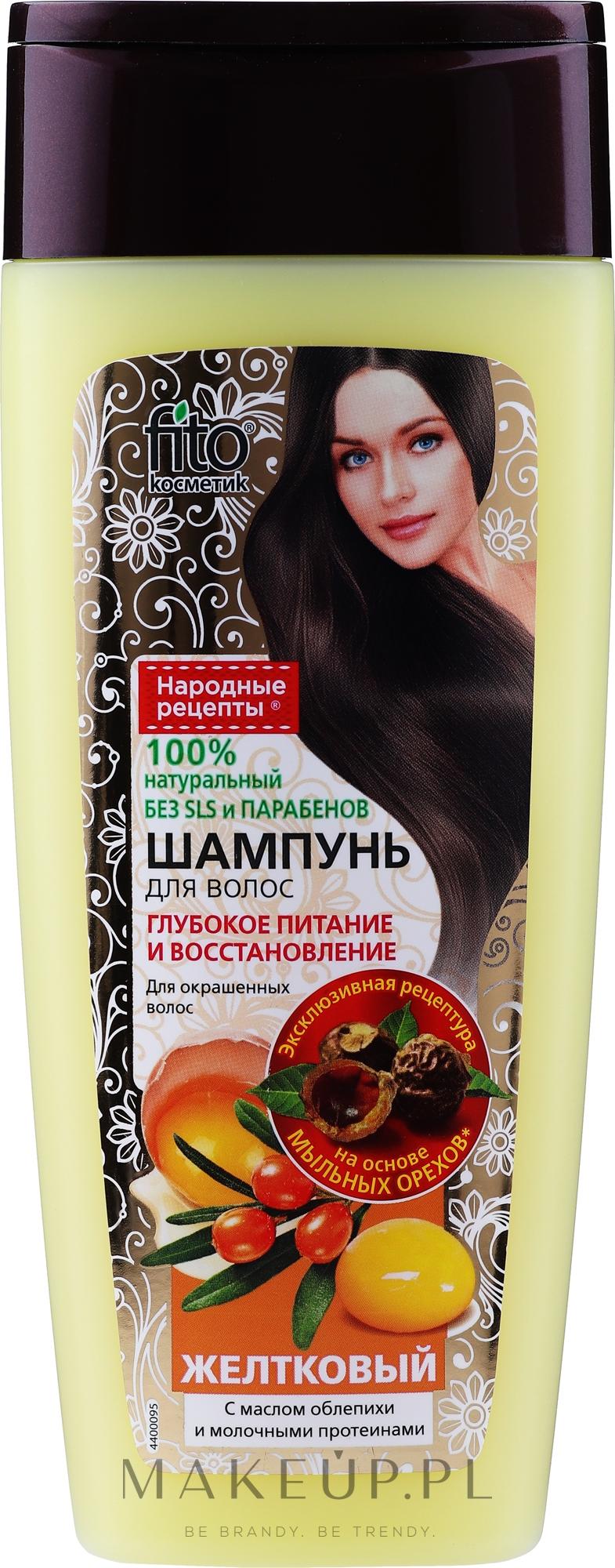 Żółtkowy szampon do włosów - FitoKosmetik — фото 270 ml