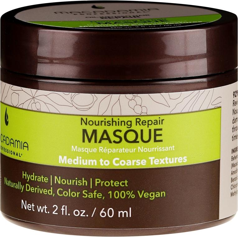 Nawilżająca maska odżywcza do włosów - Macadamia Professional Nourishing Moisture Masque — фото N1