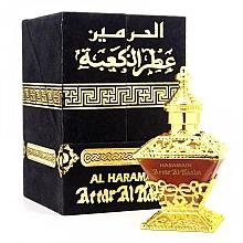 Kup Al Haramain Attar Al Kaaba - Olejek perfumowany